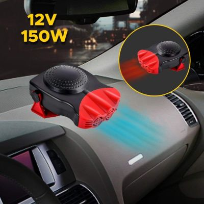 Car Defogger, Car Defroster, Car Heater, Windshield Defroster